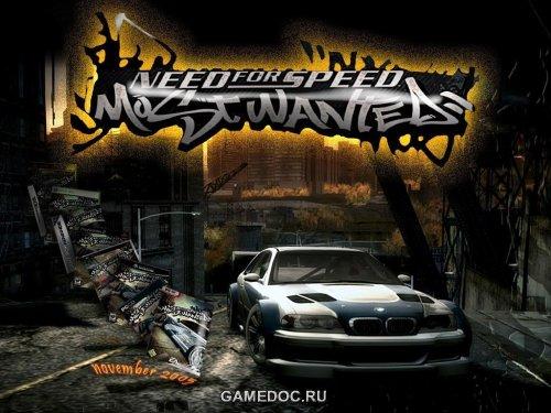 скачать игру гонки Need For Speed через торрент - фото 2